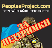 ThePeoplesProject